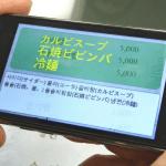 Una app que traduce texto al instante