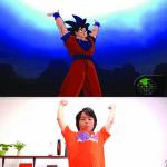 Dragon Ball Z podría llegar a Kinect