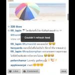 ¡Instagram está caído! [Update: ya volvió, pero con problemas]