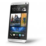 Este es el HTC One: pantalla 4.7″ y 1080p