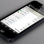 Fing: una app para identificar intrusos en tu red inalámbrica