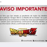 Dragon Ball Z: La batalla de los dioses, podría contar con los actores que doblaron originalmente la serie