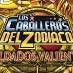 Los Caballeros del Zodiaco: Soldados Valientes en una edición especial incluirá contenido exclusivo