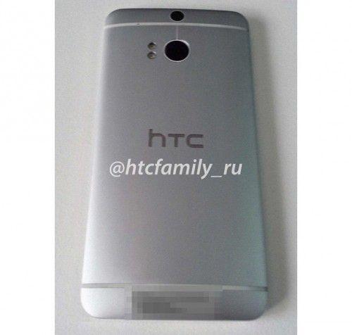 HTC One edición 2014