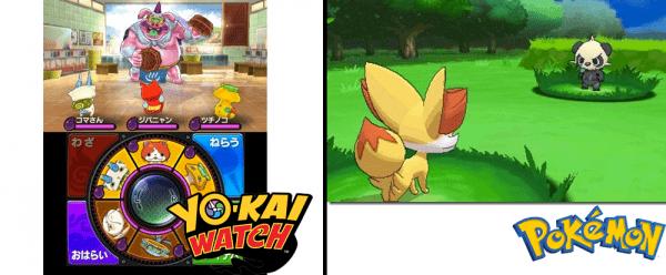 pokemon yoaki2