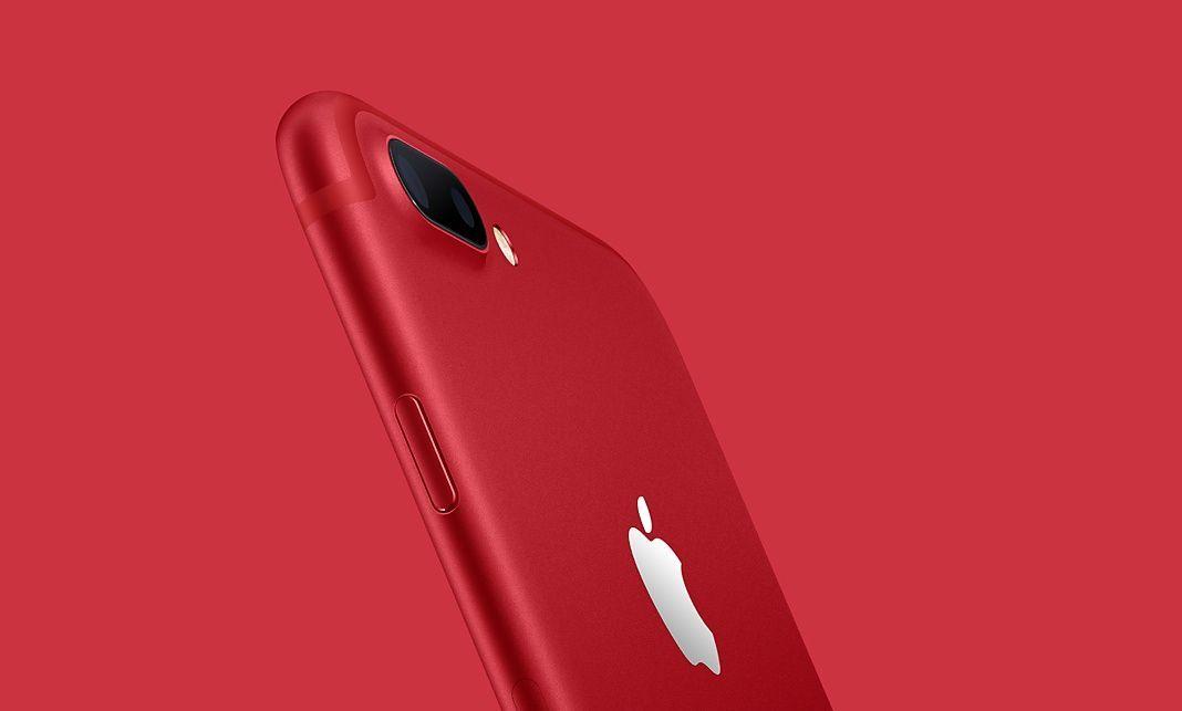 cuantos megapixeles tiene el iphone 7
